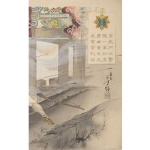Mizuno Toshikata: Harada Jûkichi was the First to Climb Up the Genbu Gate and Bravely Attack the Chinese Displaying Military Honor (Genbumon kôgeki zuiichi genkôsha Harada Jûkichi shi sentô funsen zu), Meiji period, dated 1894 - Harvard Art Museum