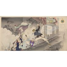 Mizuno Toshikata: Triptych: Harada Jûkichi was the First to Climb Up the Genbu Gate and Bravely Attack the Chinese Displaying Military Honor (Genbumon kôgeki zuiichi genkôsha Harada Jûkichi shi sentô funsen zu), Meiji period, dated 1894 - Harvard Art Museum