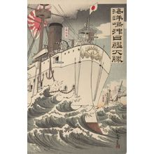 Nakamura Shûkô: Off Kaiyôjima the Japanese Destroyer was Victorious (Kaiyôjima oki nikkan taishô), Meiji period, dated 1894 - Harvard Art Museum