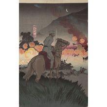 小林清親: Crossing Anjô Proceeding in Battle (Anjô o watari shingeki no zu), Meiji period, dated 1894 - ハーバード大学