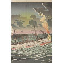 小林清親: Great Victory for the Japanese Navy in the Yellow Sea, Image 4 (Kôkai ni okeru waga gun no Taishô: Dai yon zu), Meiji period, dated 1894 - ハーバード大学