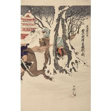 Unknown: Ikaiei fukin Tôshû-fu kô[?] gekisen no zu, Meiji period, dated 1894 - Harvard Art Museum