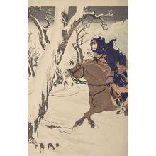 無款: Ikaiei fukin Tôshû-fu kô[?] gekisen no zu, Meiji period, dated 1894 - ハーバード大学