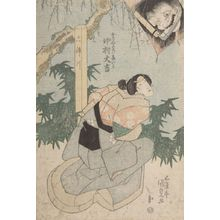 Utagawa Kunisada: Actors - Harvard Art Museum