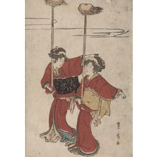 Utagawa Toyohiro: Procession of Women Carrying Palanquin - Harvard Art Museum