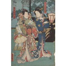 歌川国貞: Listening to the Koto - ハーバード大学