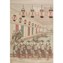 Ryuryukyo Shinsai: Perspective View of Dancers in an Interior - Harvard Art Museum