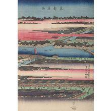 Utagawa Hiroshige: New View of Yatsumi Bridge - Harvard Art Museum