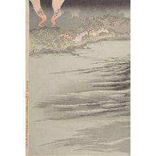 水野年方: Sergeant Kawasaki Crosses the River Daidôkô Alone (Kawasaki gunsô tanshin Daidôkô o wataru), Meiji period, dated 1894 - ハーバード大学