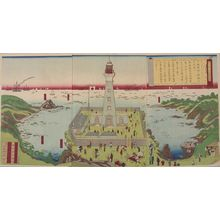 Yôsai Kuniteru II: Triptych: Harbor with Lighthouse and American Men and Ships, Meiji period, late 19th century - Harvard Art Museum