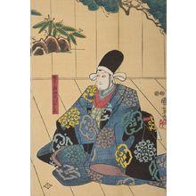 歌川国芳: Actor, Late Edo period, 19th century - ハーバード大学