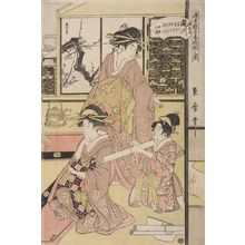 喜多川月麿: Courtesans Writing on Gaku as Offerings to the Temple Asakusa (Asakusa Kannon hôshoku-gaku no zu) - ハーバード大学