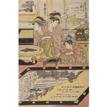 Kitagawa Tsukimaro: Courtesans Writing on Gaku as Offerings to the Temple Asakusa (Asakusa Kannon hôshoku-gaku no zu) - Harvard Art Museum