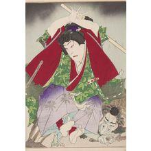 豊原国周: Ushiwaka (Minamoto Yoshitsune) Battling Tengu (Mitate setsu-getsu-ka no uchi kurama zuki), Meiji period, dated 1883 - ハーバード大学