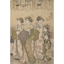 勝川春潮: Three ladies and two small attendants - ハーバード大学