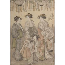 Katsukawa Shuncho: Three ladies and two small attendants - Harvard Art Museum
