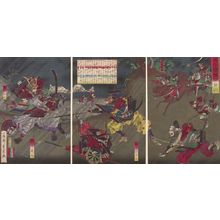 Utagawa Toyonobu: Triptych: Battle of Okehazama in Bishû, Owari Province (Bishû Okehazama kassen), Meiji period, dated 1883 - Harvard Art Museum