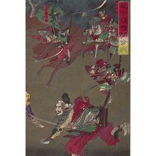 Utagawa Toyonobu: Battle of Okehazama in Bishû, Owari Province (Bishû Okehazama kassen), Meiji period, dated 1883 - Harvard Art Museum