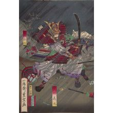 Utagawa Toyonobu: Battle of Okehazama in Bishû, Owari Province (Bishû Okehazama kassen), Meiji period, dated December 25, 1882 - ハーバード大学