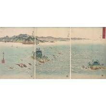 歌川広重: Triptych: Whirlpools of Naruto Straits in Awa Province (Awa Naruto no fûkei) - ハーバード大学