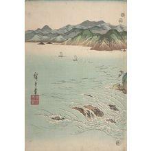 歌川広重: Whirlpools of Naruto Straits in Awa Province (Awa Naruto no fûkei) - ハーバード大学