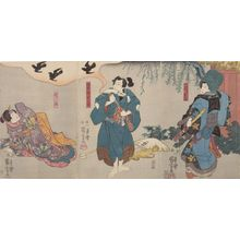 歌川国芳: Triptych: Three Kabuki Actors, Late Edo period, circa 1847-1852 - ハーバード大学