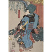 Utagawa Kuniyoshi: Actor Ichimura Uzaemon 12th (One of Three Kabuki Actors), Late Edo period, circa 1847-1852 - Harvard Art Museum