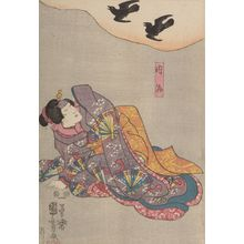 歌川国芳: Actor Fujikawa Kayû (One of Three Kabuki Actors), Late Edo period, circa 1847-1852 - ハーバード大学