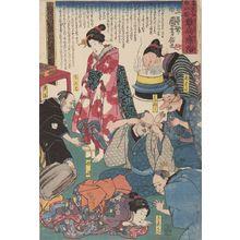歌川国芳: Nambyô Ryôji, Late Edo period, circa 1847-1852 - ハーバード大学