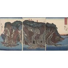 歌川国芳: Triptych: Enoshima in Sagami Province (Sôshû Enoshima no zu), Late Edo period, circa 1847-1852 - ハーバード大学