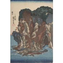 歌川国芳: Enoshima in Sagami Province (Sôshû Enoshima no zu), Late Edo period, 19th century - ハーバード大学