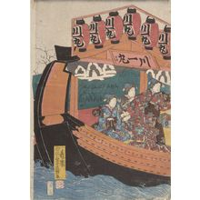 歌川芳員: Pleasure Barge with Laborers on Roof - ハーバード大学