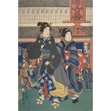 歌川芳員: Street Scene with Geisha and Courtesan (Totô Han'ei no zu), Late Edo period, circa 1855 - ハーバード大学