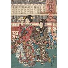 Utagawa Yoshikazu: Street Scene with Geisha and Courtesan (Totô Han'ei no zu), Late Edo period, circa 1855 - Harvard Art Museum