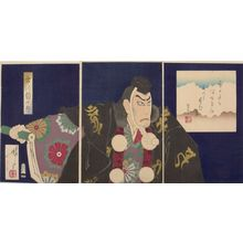 月岡芳年: Triptych: Actor Ichikawa Danjûrô 9th as Benkei in the Play
