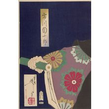 月岡芳年: Actor Ichikawa Danjûrô 9th as Benkei in the Play