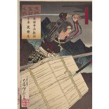 Tsukioka Yoshitoshi: Okuko Hikozaemon Protects the Tokugawa Shogun from the Spear of Goro Matabei Mototsugu, from the series