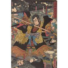 Utagawa Yoshitora: Surprise Attack at Night at Kumasaka (Kumasaka yau chi no zu), Late Edo period, circa 1845 - Harvard Art Museum