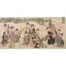 喜多川月麿: Triptych: Buyô Asukayama Shôkei - ハーバード大学