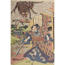 歌川國長: Minamoto Yorimitsu (Kumo no sei ni rayama saru zu Yorimitsu) - ハーバード大学