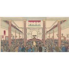 Adachi Heishichi: Triptych: Lecture at the Meiji Meeting Hall (Meiji Kaidô enzetsu no zu), Meiji period, circa 1880 - ハーバード大学