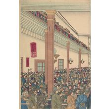 Adachi Heishichi: Lecture at the Meiji Meeting Hall (Meiji Kaidô enzetsu no zu), Meiji period, circa 1880 - Harvard Art Museum
