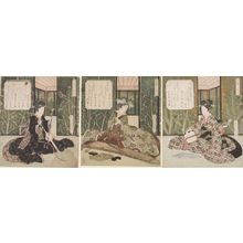 屋島岳亭: Triptych: Three Women with Musical Instruments (Sankyoku), Edo period, probably 1822 (Year of the Horse) - ハーバード大学
