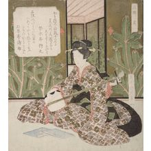 屋島岳亭: Woman Tuning Shamisen, Number One (Sono ichi) from the series Three Musical Instruments (Sankyoku), Edo period, probably 1822 (Year of the Horse) - ハーバード大学