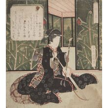 Yashima Gakutei: Woman Playing Kyokû, Number Three (Sono san) from the series Three Musical Instruments (Sankyoku), Edo period, probably 1822 (Year of the Horse) - Harvard Art Museum