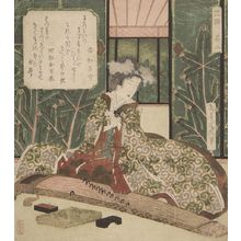 Yashima Gakutei: Woman with Koto, Number Two (Sono ni) from the series Three Musical Instruments (Sankyoku), Edo period, probably 1822 (Year of the Horse) - Harvard Art Museum