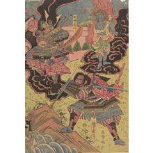 Shunka: Miraculous Battle Scene - Harvard Art Museum