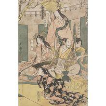 Kitagawa Utamaro: Hideyoshi and his Five Wives Viewing the Cherry Blossoms at Higashiyama, Late Edo period, circa 1803-1804 - Harvard Art Museum