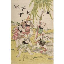 Keisai Eisen: Children Playing (Kodomo asobi) - Harvard Art Museum