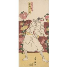 Utagawa Toyokuni I: Actor Ogino Isaburô (3rd of Series of Five Actors) - Harvard Art Museum